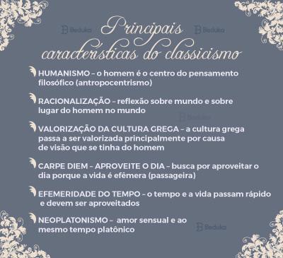 quais são as principais características do classicismo