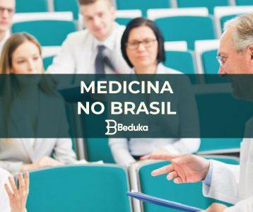 MELHORES-FACULDADES-DE-MEDICINA-DO-BRASIL