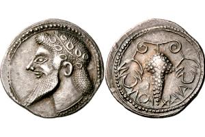 Comércio na Grécia Antiga - moedas dracmas