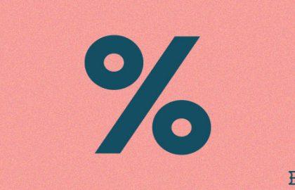 como calcular porcentagem de um valor