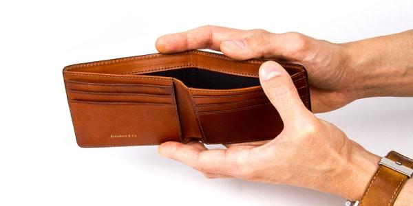 Ambiguidade-com-colocação-de-pronomes-possessivos-sua-carteira-carteira-dele-ou-dela