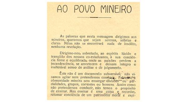 imagem-do-documento-do-manifesto-dos-mineiros-no-periodo-da-redemocratizaçao-do-brasil-no-ano-de-1945-apos-o-governo-de-getuio-vargas